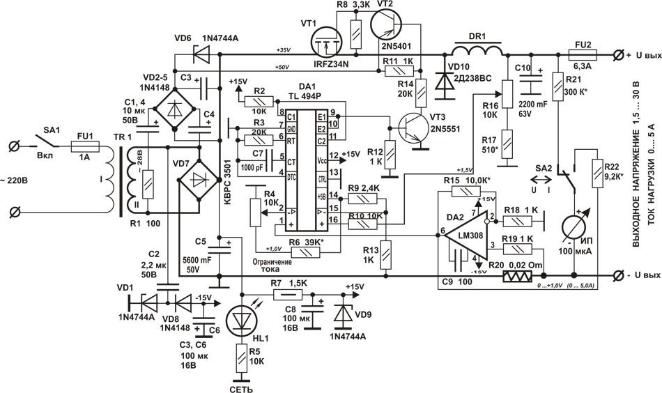 Лабораторный блок питания + зарядное устройство с усилителем напряжения шунта.