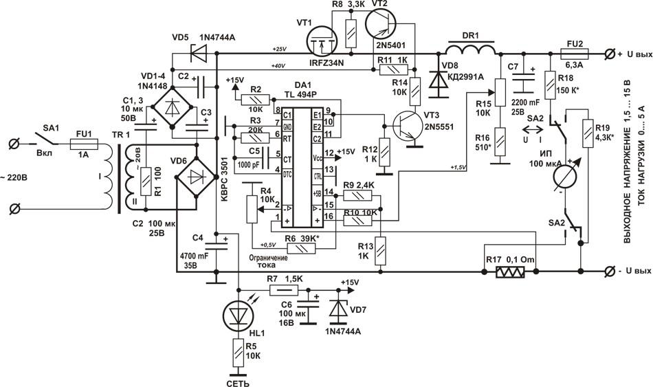 схему можно доработать, используя небольшой отрезок манганинового провода диаметром 2 мм или мощные проволочные...