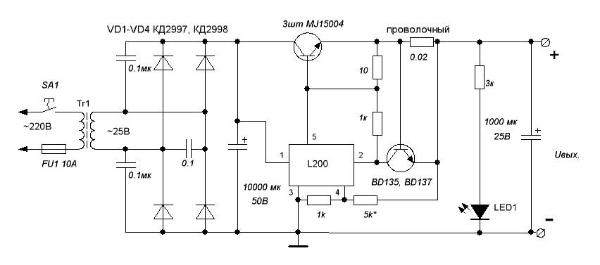 Зарядное для гелевых аккумуляторов своими руками