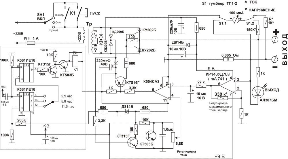 Автоматическая подзарядка аварийного аккумулятора схема