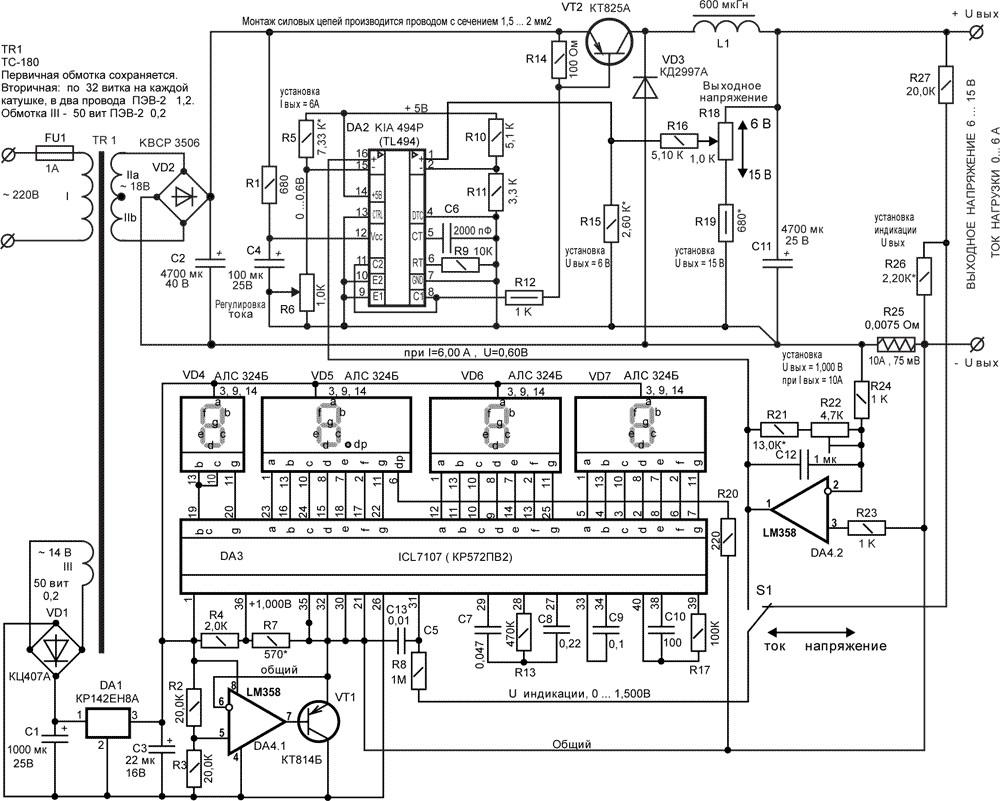схемы комбинации приборов ваз 2108