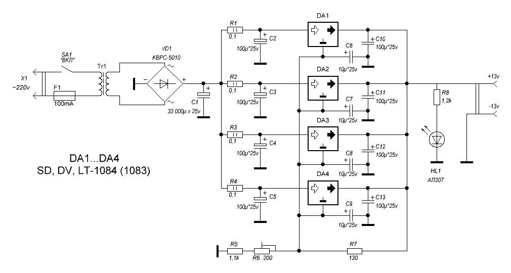 Re: lm317 - подключение 3-ех стабилизаторов в параллель.