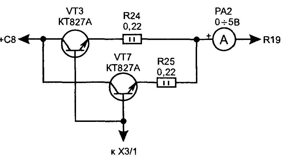 Зарядное Устройство Кт825 Кт827