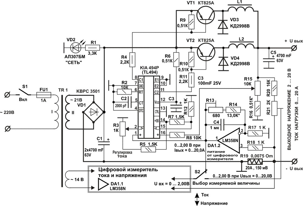 Простое тиристорное зарядное устройство показать его схему и плату журнал радио н за г.