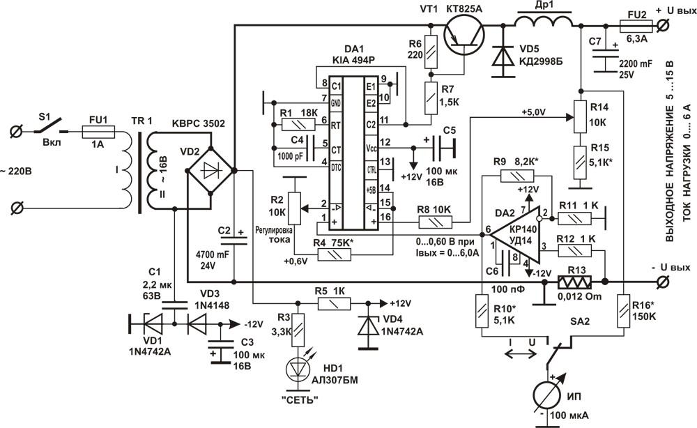 Схема автомобильной зарядки на tl494
