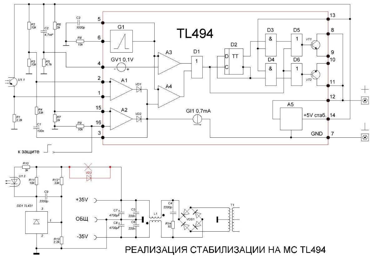 Сварочный инвертор на tl494