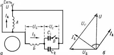 Схема подключения конденсаторов к трехфазному двигателю фото 704